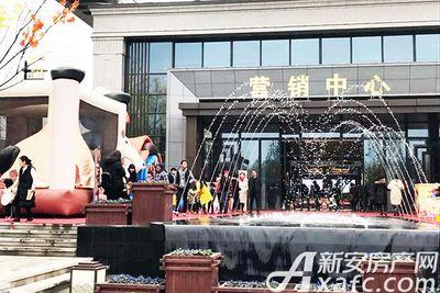 恒大悦府恒大悦府现场售楼部开放现场(2017.12.23)