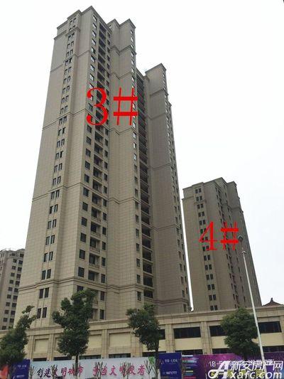 华源七星城3#、4#楼12月进度(2017.12.26)