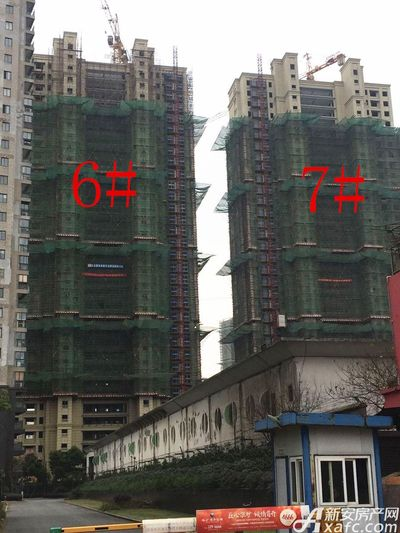 华源七星城6#、7#楼12月进度(2017.12.26)