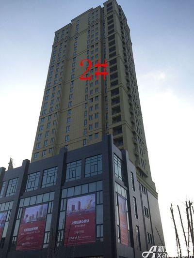 银湖义安学府2#楼1月进度(2018.01.09)