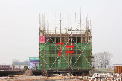 观湖花园7#工程进度(2017.12.25)