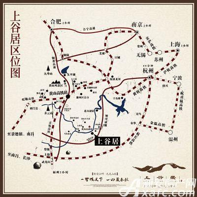黄山上谷居区位图【20180110】