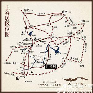 黄山上谷居交通图