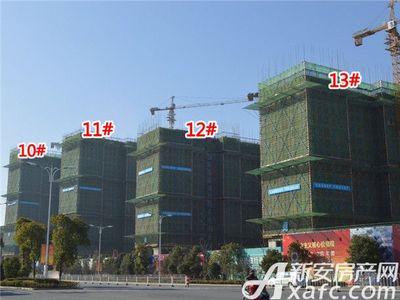 置地·康熙左岸11#、12#、13#、14#工程进度(2018.1)
