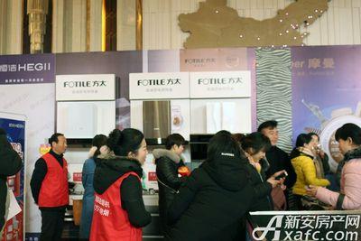宿州万达广场1.13万达家装节