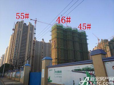 恒大绿洲45#、46#、55#楼项目进度(2018.1.15)