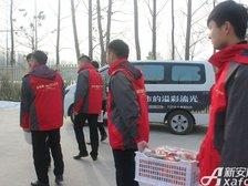 碧桂园城市之光碧桂园城市之光公益性活动2018.01.13(3)