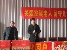 碧桂园城市之光碧桂园城市之光公益性活动2018.01.13(5)