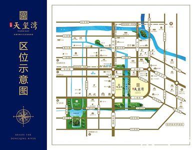 红星天玺湾交通图