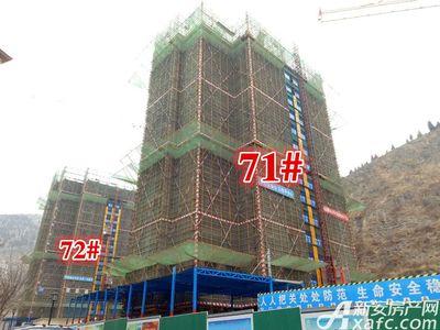 淮北凤凰城71#72#工程进度20180122