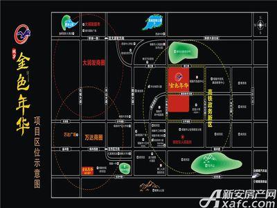 城乡金色年华交通图