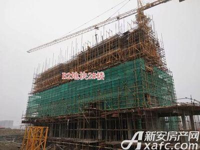 新城·悦府新城·悦府B2地块2#楼工程进度(2018.1.23)
