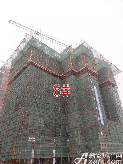 新城·悦府新城·悦府B1地块6#楼工程进度(2018.1.23)