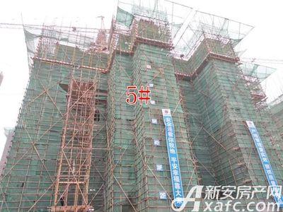 新城·悦府新城·悦府B1地块5#楼工程进度(2018.1.23)