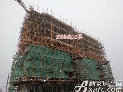新城·悦府新城·悦府B2地块1#楼工程进度(2018.1.23)