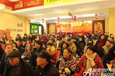 淮北凤凰城凤凰城物业献大礼20180128