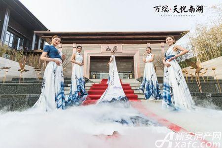 万瑞天悦南湖实景图