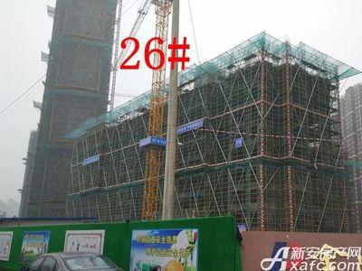 大发宜景城26#工程进度(2018.1.21)