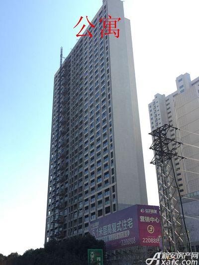 铜化弘宇嘉城公寓2月进度(2018.2.5)