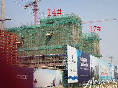 淮矿东方蓝海小高层14#、17#项目进度(2018.2.6)