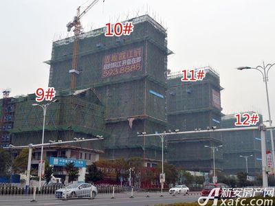 置地·康熙左岸9#、10#、11#、12#工程进度(2018.2)