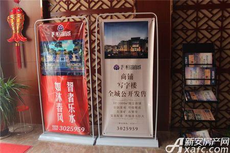 桓湖商城实景图