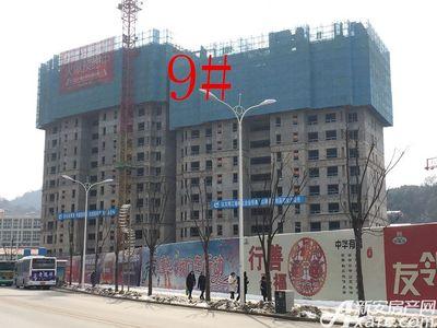 中航长江广场9#楼2月进度(2018.2.4)