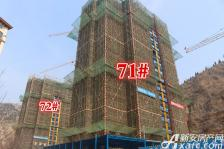 淮北凤凰城71#工程进度20180226