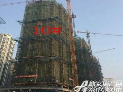 荣盛西湖观邸10#工程进度(2018-2)