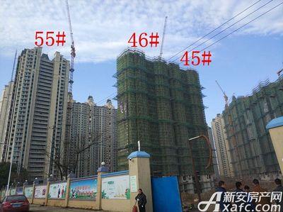 恒大绿洲45#、46#、55#楼项目进度(2018.2.27)
