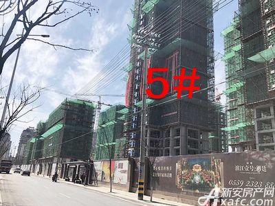 绿地滨江壹号绿地滨江壹号最新进度(2018.3.4)