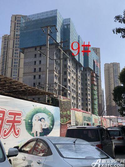 中航长江广场9#楼3月进度(2018.3.13)
