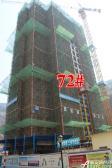 淮北凤凰城72#建到25层20180326