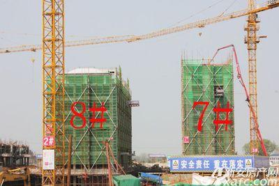 观湖花园7#、8#工程进度(2018.3.26)