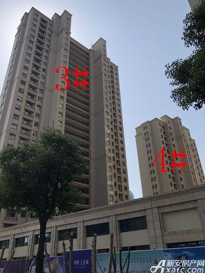 华源七星城3#、4#楼3月进度(2018.3.23)