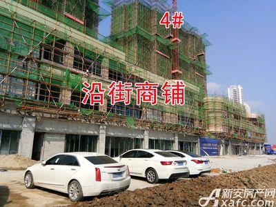 恒大珺睿府4#、沿街商铺工程进度(2018.3.26)