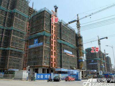 宜秀蓝湾1#、2#工程进度(2018.3.27)