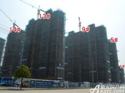 宜秀蓝湾1#、5#、9#、13#、14#工程进度(2018.3.27)