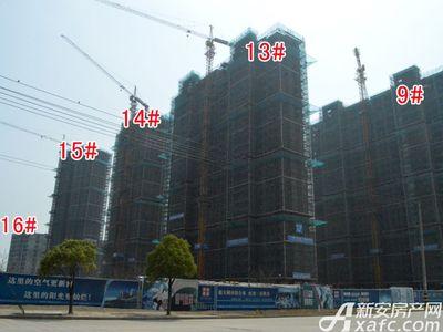 宜秀蓝湾9#、13#、14#、15#、16#工程进度(2018.3.27)