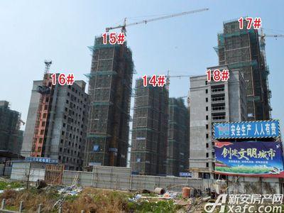 宜秀蓝湾14#、15#、16#、17#、18#工程进度(2018.3.27)
