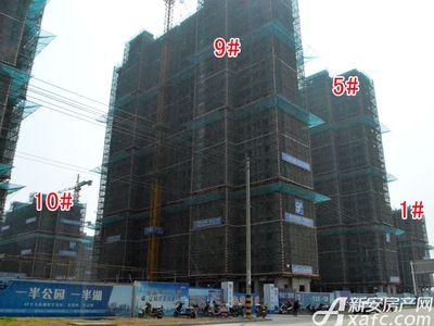 宜秀蓝湾1#、5#、9#、10#工程进度(2018.3.27)