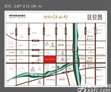 融翔江山印交通图