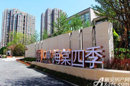 上坤海棠四季实景图
