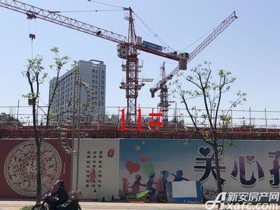中航长江广场11#楼4月进度(2018.4.10)