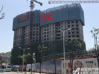 中航长江广场9#楼4月进度(2018.4.10)