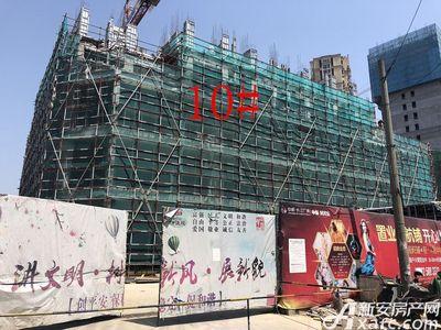 中航长江广场10#楼4月进度(2018.4.10)