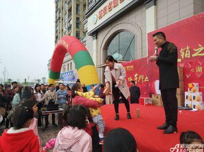 栖凤名城三栋纯多层住宅加推(2018.4.14)