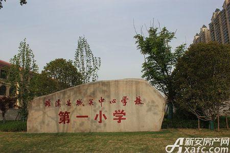 淮北恒大中央公园配套图