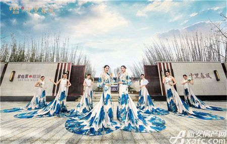 碧桂园新城 十里春风实景图