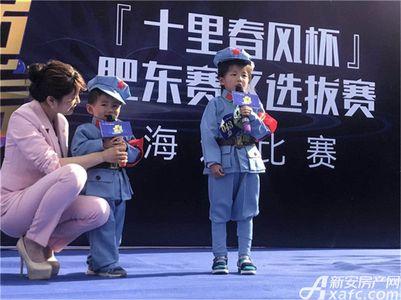 碧桂园新城 十里春风活动图